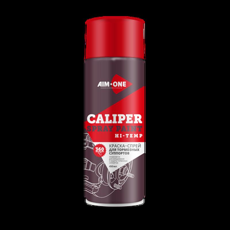 AIM-ONE Краска-спрей для торм. суппортов (аэроз) 450мл